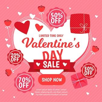 손으로 그린 발렌타인 데이 판매