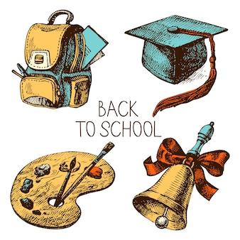 손으로 그린 벡터 학교 개체 집합입니다. 학교 삽화로 돌아가기