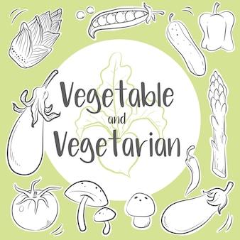 Рисованной овощи и вегетарианец расположены по кругу