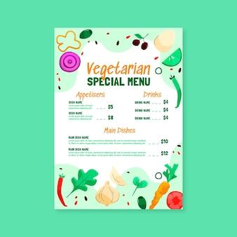 손으로 그린 채식 특별 메뉴