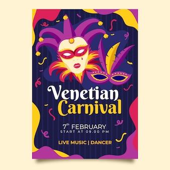 Ручной обращается плакат венецианского карнавала