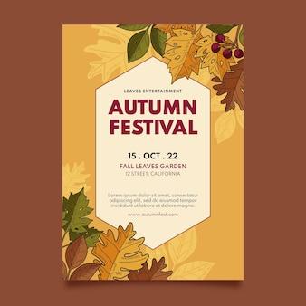 手描きの縦の秋のチラシテンプレート