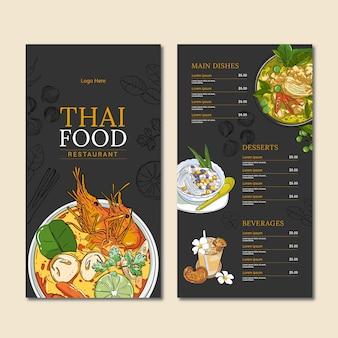 손으로 그린 세로 태국 음식 메뉴 템플릿