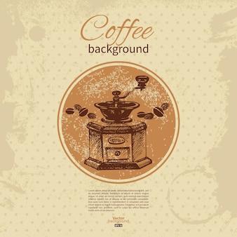 手描きのビンテージコーヒーの背景。レストラン、カフェ、バー、喫茶店のメニュー