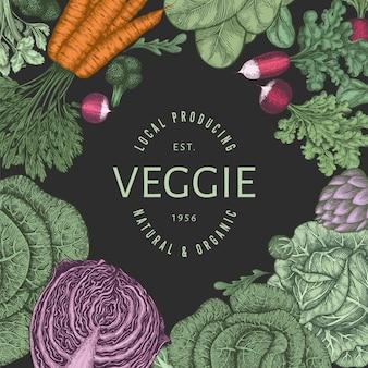 手描きのヴィンテージ色の野菜のデザイン。有機生鮮食品バナーテンプレート。