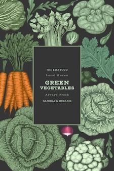 손으로 그린 빈티지 색상 야채 디자인. 유기농 신선한 음식 벡터 배너 템플릿입니다. 레트로 야채 배경입니다. 전통적인 식물 삽화.