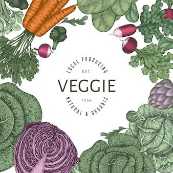 Ручной обращается винтажный цветной дизайн овощей.