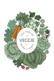 손으로 그린 빈티지 컬러 야채. 유기농 신선한 식품 배너 템플릿입니다. 레트로 야채 배경입니다. 전통적인 식물 삽화.