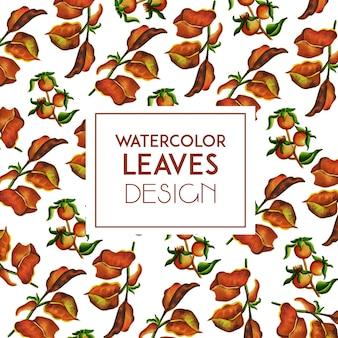 Рисованные акварельные листья