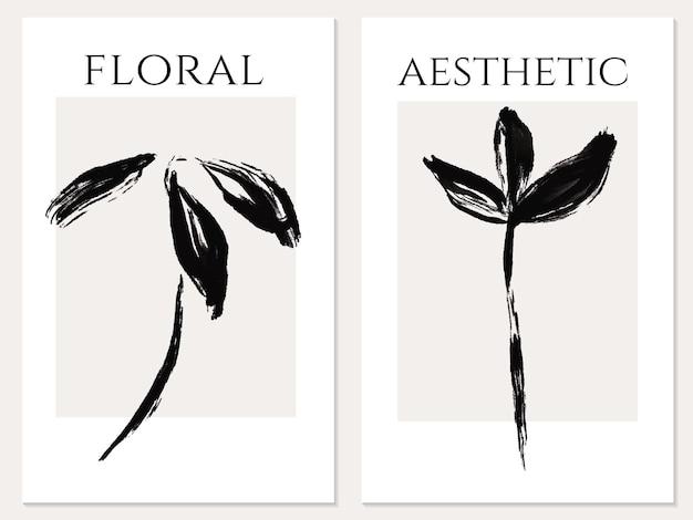 手描き水彩花の美的抽象ポスター黒ドライブラシストローク抽象花
