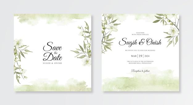 結婚式の招待状のテンプレートの手描き水彩花とスプラッシュ