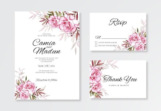 손으로 그린 수채화 웨딩 카드 초대장 서식 파일 꽃