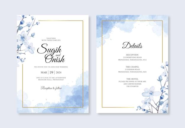 결혼식 초대장 서식 파일에 대 한 손으로 그린 수채화 꽃