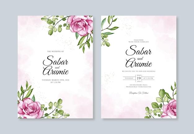 結婚式の招待状のテンプレートの手描き水彩花