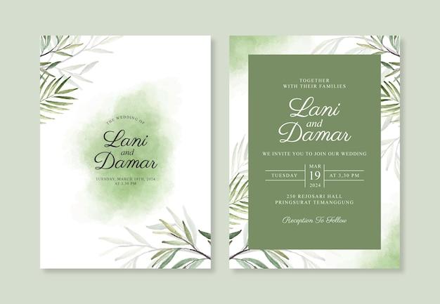 손으로 그린 수채화 단풍과 결혼식 초대 카드 서식 파일 시작
