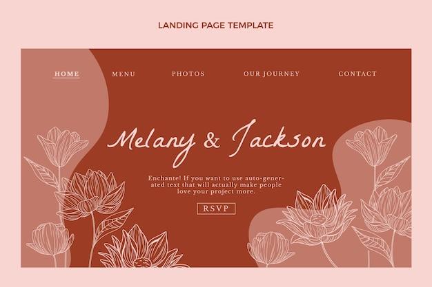 手描きの結婚式のランディングページテンプレート