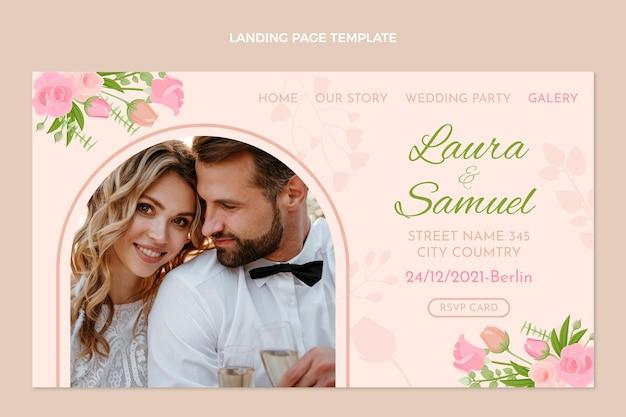 手描きの結婚式のランディングページ