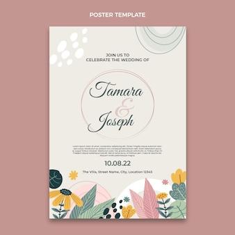 손으로 그린 결혼식 포스터