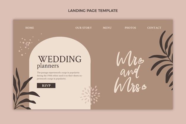 手描きの結婚式のウェブテンプレート