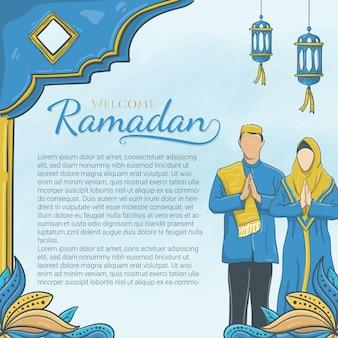 イスラムの装飾とイスラム教徒のキャラクターと手描きのウェルカムラマダン