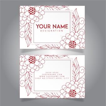 手描きの白&ピンクのビジターカード