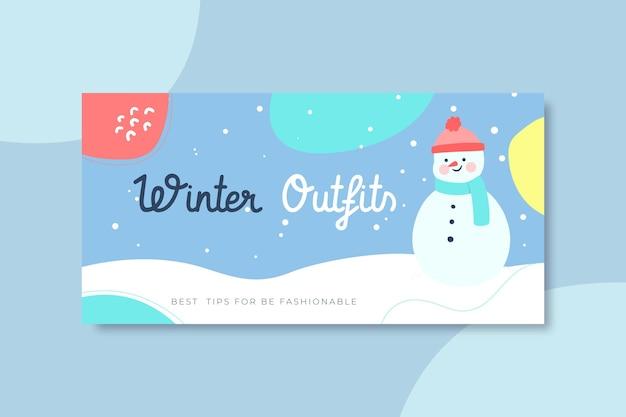 手描きの冬のブログヘッダーテンプレート