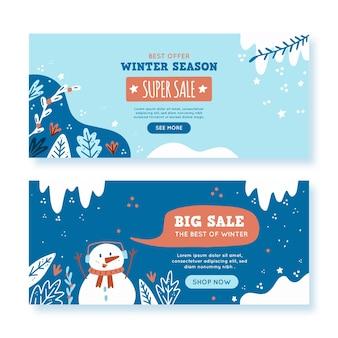 Ручной обращается шаблон зимней распродажи баннеров