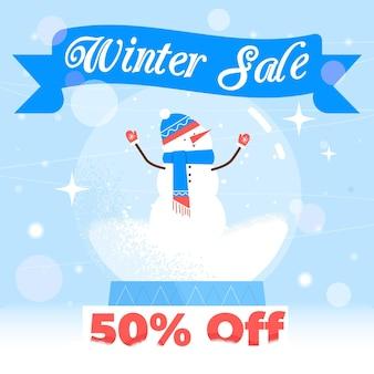 손으로 그린 된 겨울 판매 개념