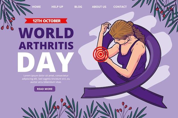 손으로 그린 세계 관절염의 날 방문 페이지 템플릿