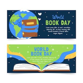 手描きの世界の本の日のバナーセット