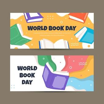 手描きの世界図書の日水平バナー