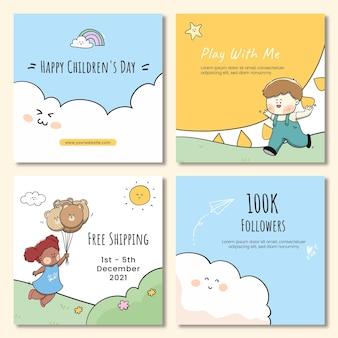 손으로 그린 세계 어린이 날 인스타그램 게시물 모음