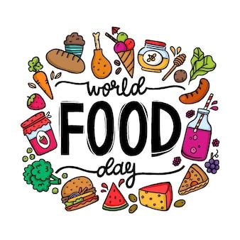 手描きの世界食の日のコンセプト