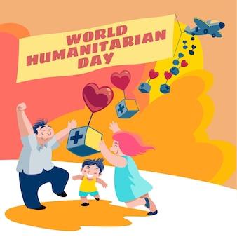 手描きの世界人道の日イラスト