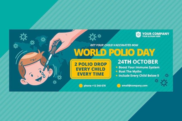 手描きの世界ポリオの日ソーシャルメディアカバーテンプレート