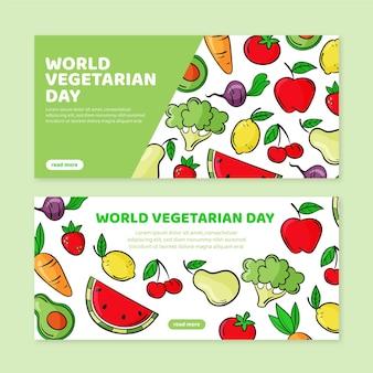 Hand drawn world vegetarian day horizontal banners set