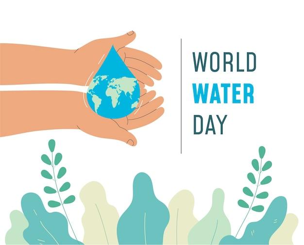 손으로 그린 세계 물의 날