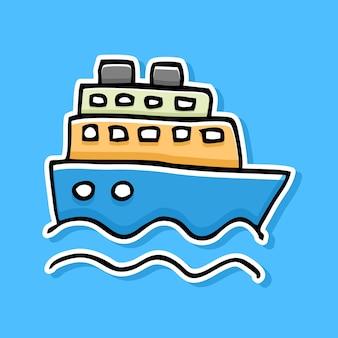 Ручной обращается яхта мультяшный дизайн