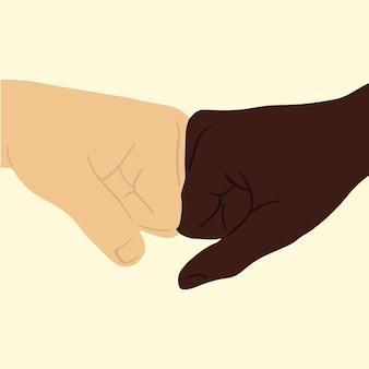 異なる肌の色を持つ人々の手のジェスチャーは、拳バンプフラットベクトルイラストを作ります