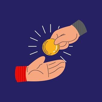 金貨フラットベクトルイラストを与える手