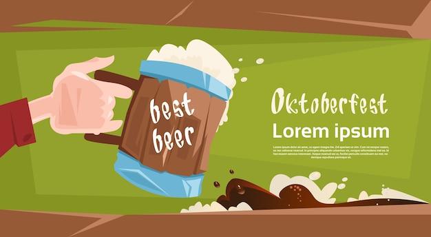 Hand hold beer wooden mug oktoberfest festival banner flat