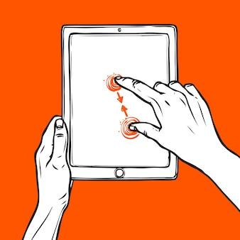 손을 잡고 태블릿