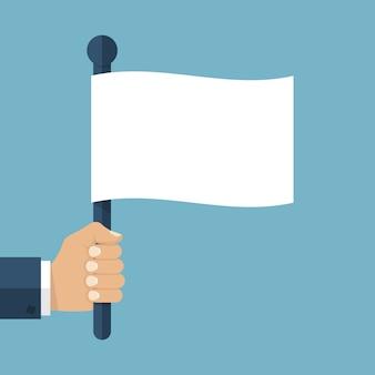 白い旗を持っている手。フラットデザインのベクターイラストです。
