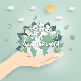 エコロジーコンセプトで手持ちの地球 Premiumベクター