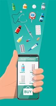 인터넷 약국 쇼핑 앱이 있는 휴대전화를 들고 있습니다. 알 약 약물의 집합입니다. 의료 지원, 도움, 온라인 지원. 스마트폰에서 건강 관리 응용 프로그램입니다. 평면 스타일의 벡터 일러스트 레이 션