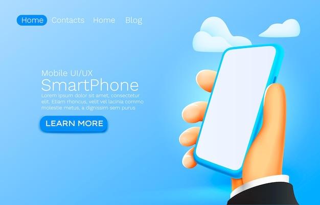 Рука держит мобильный смартфон с пустым экраном современной целевой страницы