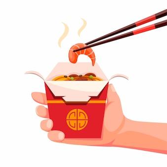 箸にエビと中華料理のライスボックスを持っている手、紙箱に麺シーフード。白い背景で分離された漫画フラットイラストのコンセプト