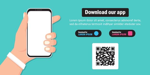 フラットなデザインでアプリをダウンロードするためのスマートフォンを持っている手