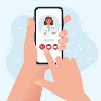 평평한 디자인의 의료 상담 및 치료 삽화가 포함된 스마트폰을 들고 있는 손