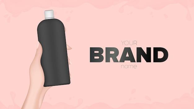手は黒いペットボトルを持っています。ボトルとリアルな女性の手。シャンプーやシャワージェルに最適です。化粧品を宣伝するためのバナー。ベクター。